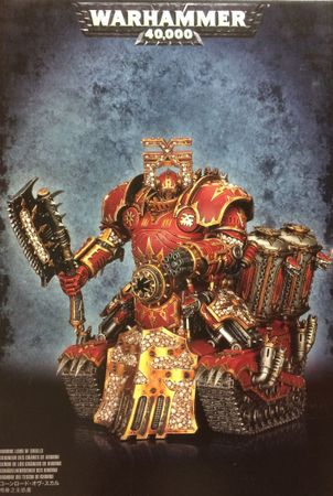 Chaos Space Marine Khorne Lord of Skulls