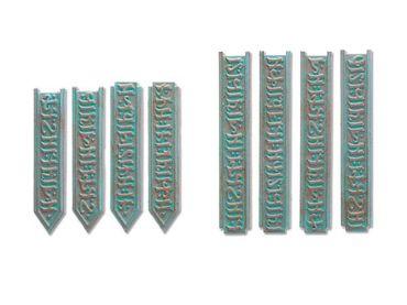 Ancestral Ruins Banderolen Set 1 (8)
