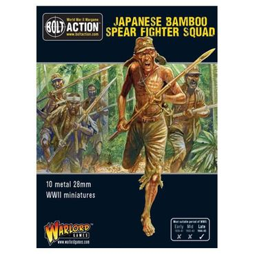 Japanese Bamboo Spear Fighter Squad 28mm