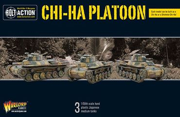 Chi-Ha Platoon Japanese Medium Tanks 28mm