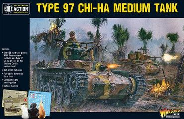 Typ 97 Chi-Ha Japanese Medium Tank 28mm