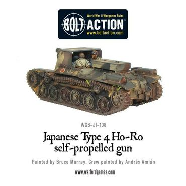 Japanese Typ 4 Ho-Ro Assault Gun 28mm – Bild 4