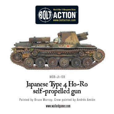 Japanese Typ 4 Ho-Ro Assault Gun 28mm – Bild 3
