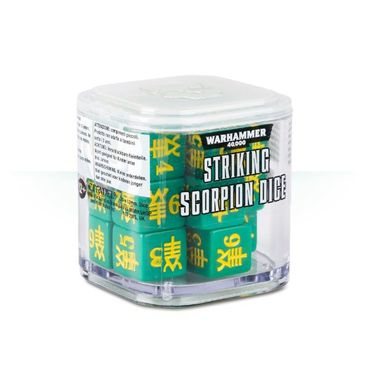 Craftworlds Aspect Warrior Dice Cube Striking Scorpions (20)