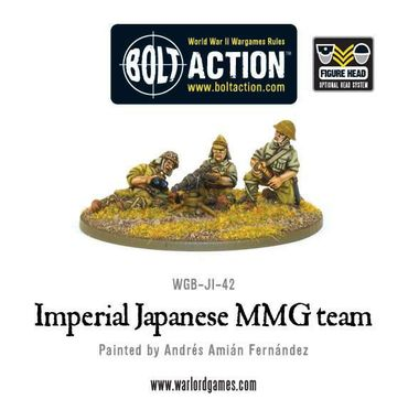 Imperial Japanese MMG Team 28mm – Bild 2
