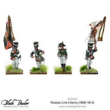 Napoleonic Russian Line Infantry 1809-1814 28mm – Bild 4