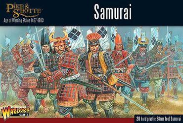 Pike & Shotte Samurai 28mm