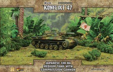 Konflikt 47 Chi-Ha Medium Tank with Compression Turret 28mm – Bild 1