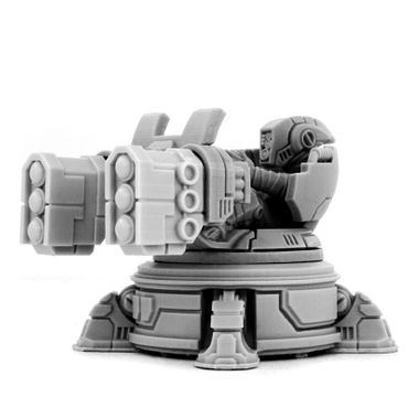 Greater Good Support Turret – Bild 1