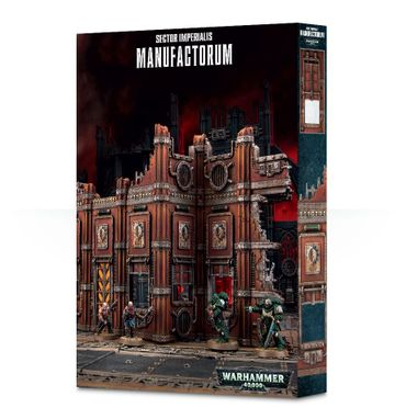 Sector Imperialis Manufactorum