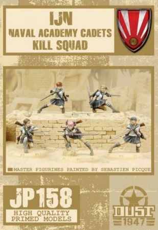 Dust 1947 IJN Navy Cadets Kill Squad Primed Edition
