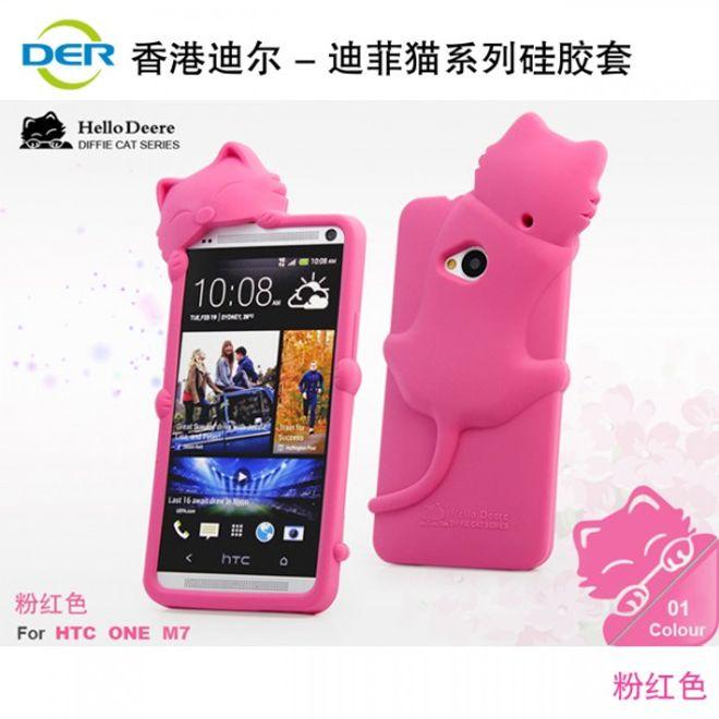 HTC One 3D Silikon Case mit süsser Katze - rosa
