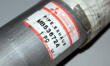 MB536724 Auspuffrohr Mitsubishi – Bild 2