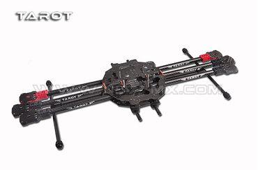 "TAROT Hexacopter Rahmen ""Iron Man 690"" TL68C01 – Bild 2"