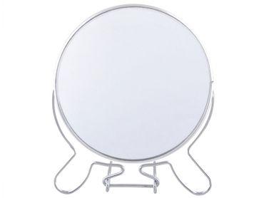 Kosmetikspiegel Badspiegel Vergrößerungsspiegel Rasierspiegel Make up Spiegel Silber 1730 – Bild 5