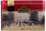 Ahmad Tea- London in Rot mit Londoner Motive aus 20 English Breakfast Schwarzer Beutel- Tee 001