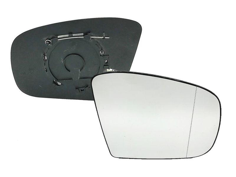 Spiegelglas Spiegel Außenspiegel Glas Rechts beheizbar GL M Klasse X164 204 W163 – Bild 1