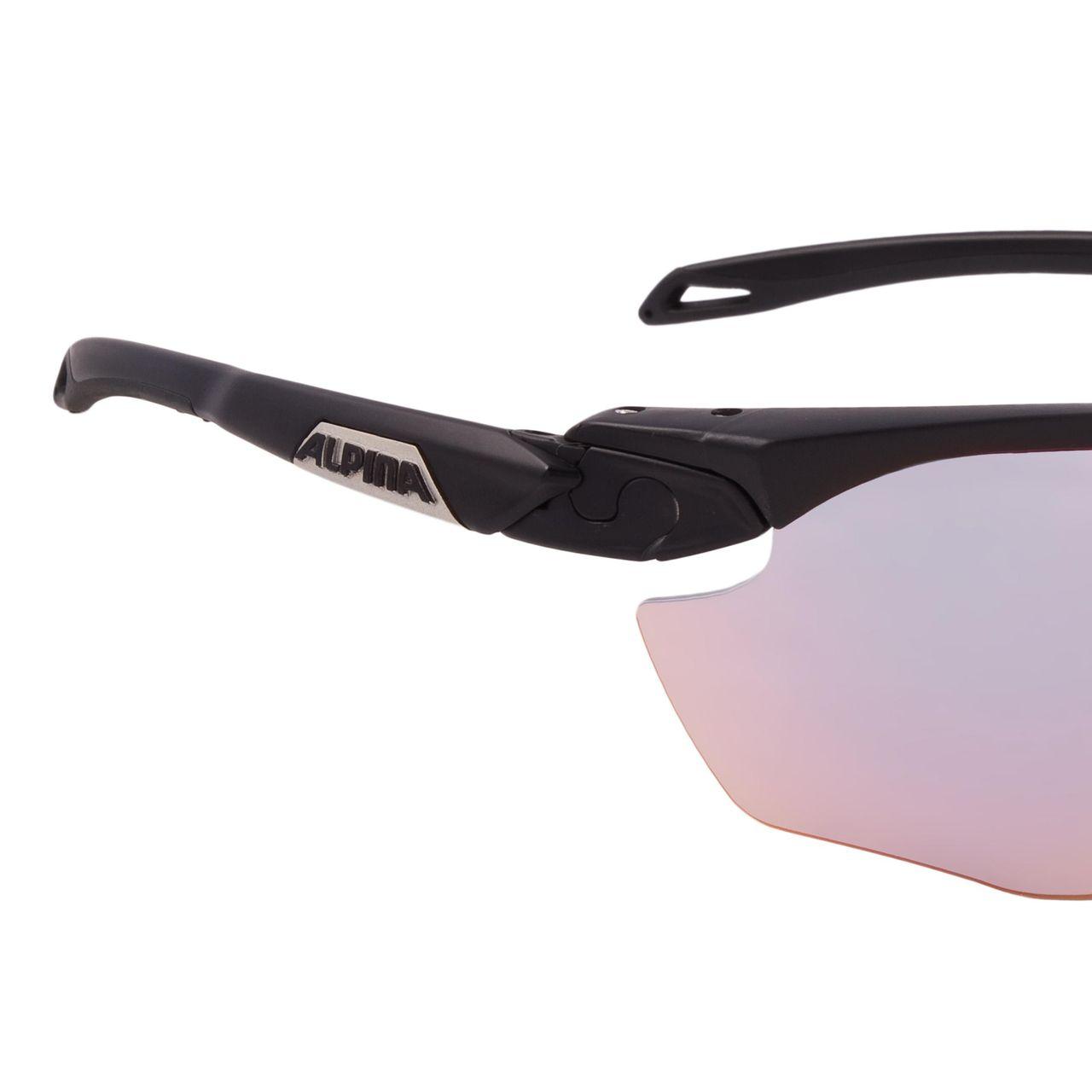 Radbrillen ALPINA Sonnenbrille  Sportbrille Nylos HR