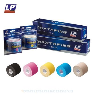 LP Support Maxtaping Kinesio Tape