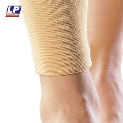 LP Support 945 Basic Wadenbandage hautfarben – Bild 3