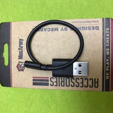 MecArmy USB-Kabel kurz II – Bild 1
