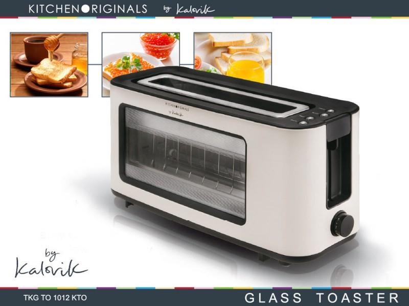 Design Glastoaster Langschlitztoaster Brotröster 1100 W Infrarot Quartz*30420
