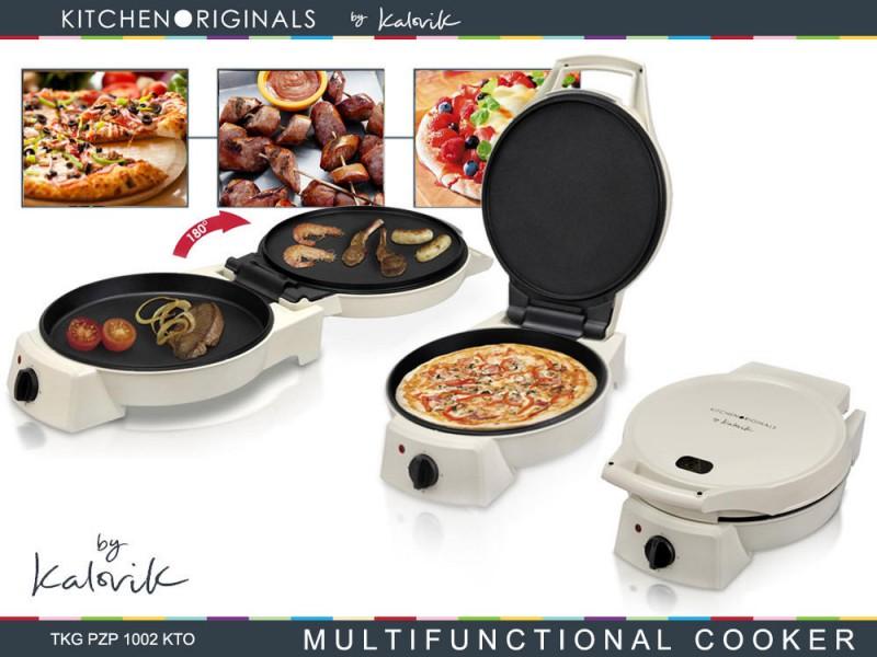 Elektrische Pizzapfanne Elektro Pfanne Partypfanne Antihaftbeschichtung (Karton beschädigt)*37153