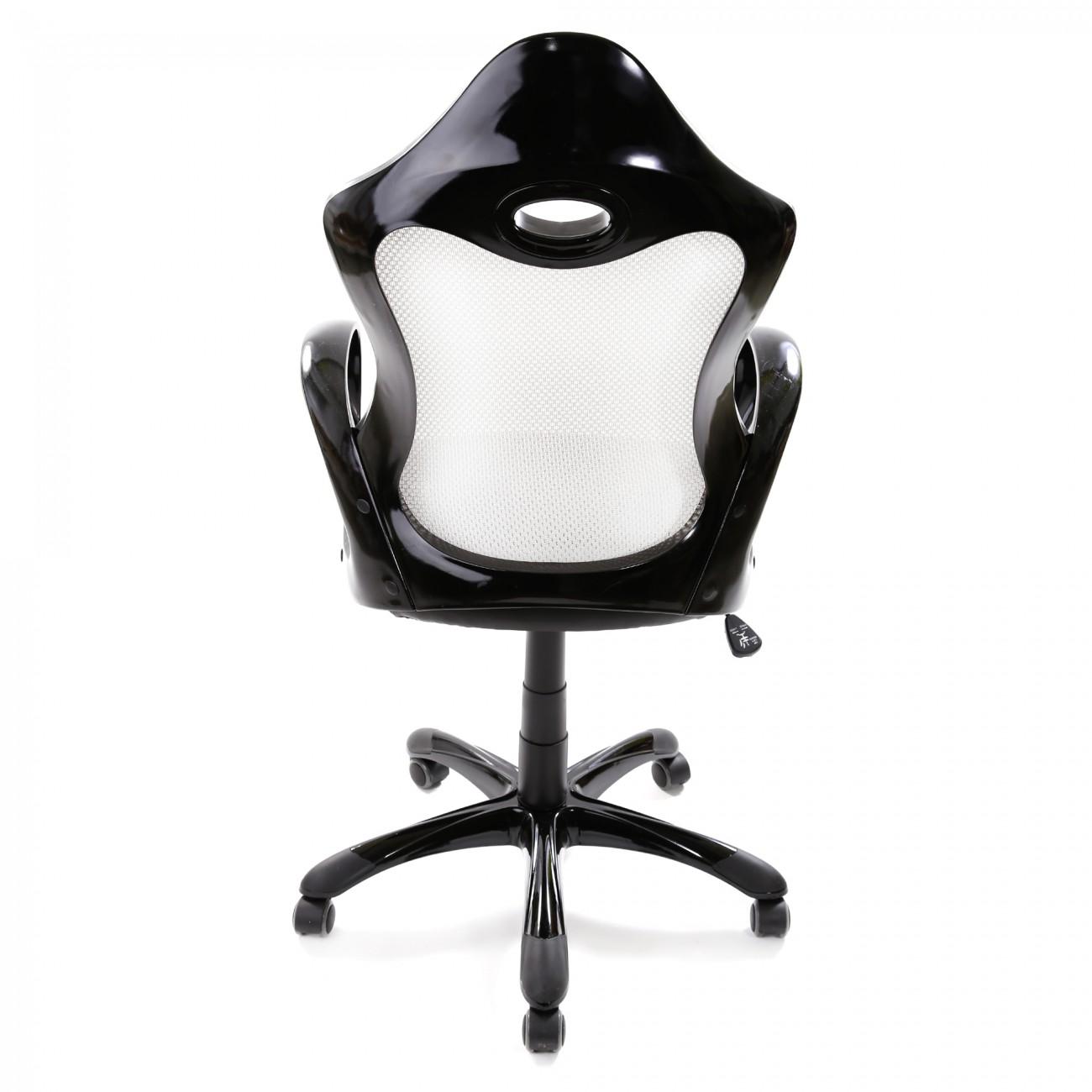 chaise de bureau si ge de bureau fauteuil racing gaming sport ordinateur hauteur ebay. Black Bedroom Furniture Sets. Home Design Ideas