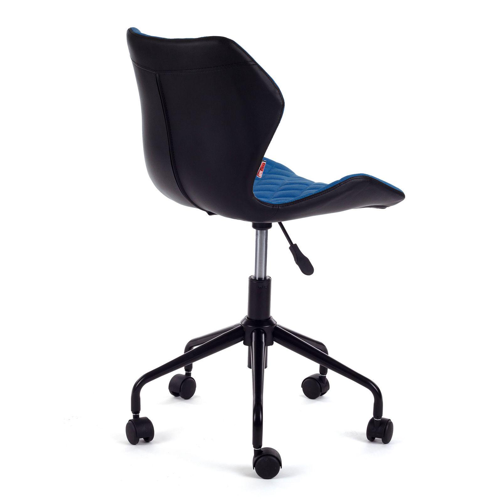 my sit sedia da ufficio poltrona pelle sintetica