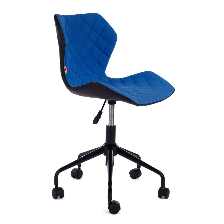 MY SIT Office Chair adjustable Stool INO Blue/Black – Bild 1