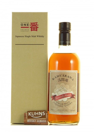 Karuizawa Spirit of Asama 12 Jahre 55 Vol.-% Single Malt Whisky Japan 0,7l, alc. 55 Vol.-%