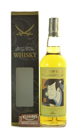 Sansibar-Whisky Inchgower 24 Jahre 1991-2015 Single Malt 0,7l, alc. 51,8 Vol.-%