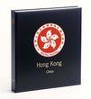 DAVO 2533 Luxus Briefmarken Album Hong Kong III (China) 2012-2017