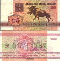 Weißrussland Pick-Nr: 6 bankfrisch 1992 25 Rubel Elch