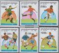 Kambodscha 1673-1678 (kompl.Ausg.) postfrisch 1997 Fußball-WM in Frankreich