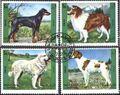 Sharjah 1292-1295 (kompl.Ausgabe) gestempelt 1972 Hunde