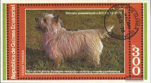 Äquatorialguinea Block309E (kompl.Ausg.) gestempelt 1978 Hunde