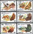 Kambodscha 1486-1491 (kompl.Ausg.) gestempelt 1995 Prähistorische Tiere