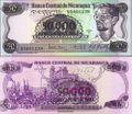 Nicaragua Pick-Nr: 148 bankfrisch 1987 50 000 Córdobas on 50 Córdobas