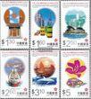 Hongkong 820-825 (kompl.Ausg.) postfrisch 1997 Sonderverwaltungszone VR China
