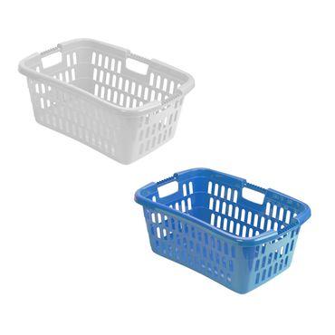 Wäschekorb 25L Korb Kleidungskorb Haushaltskorb Wäschesammler Wäschebehälter