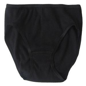 HERMKO 62130 Mädchen Athletic Slip - Funktionsunterhose