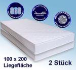 2 Matratzen Avance 100x200cm, Taschenfederkern, 2er-Set, Härtegrad 2 001