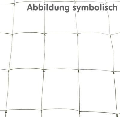 Knotengeflecht / Zaun 1,8x50m – Bild 2