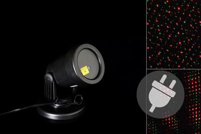LED Laser Projektor rot grün Funktionen Fassadenstrahler Aussen wasserdicht – Bild 1