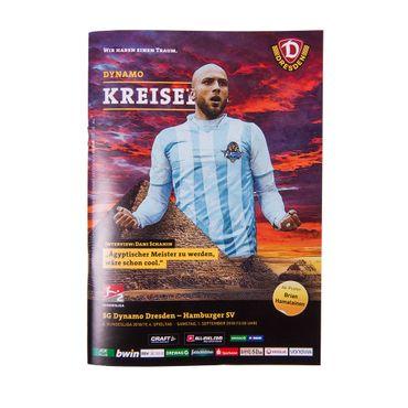 Kreisel Hamburger SV 18/19