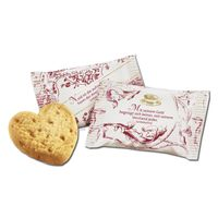 Coppenrath Tassen-Portionen Cookie-Herzen Caramel 200St