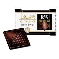 Lindt Excellence Mini Edelbitter 85% 1,1 kg, 200 Stück