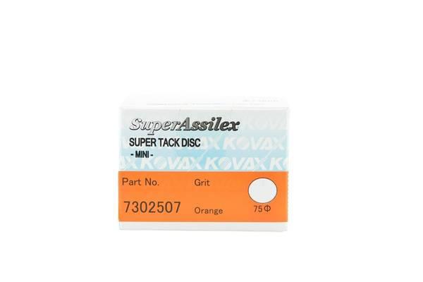 KOVAX Super Assilex Super Tack Scheiben Orange Mini / K1200 - Ø 75 mm - Ungelocht – Bild 4