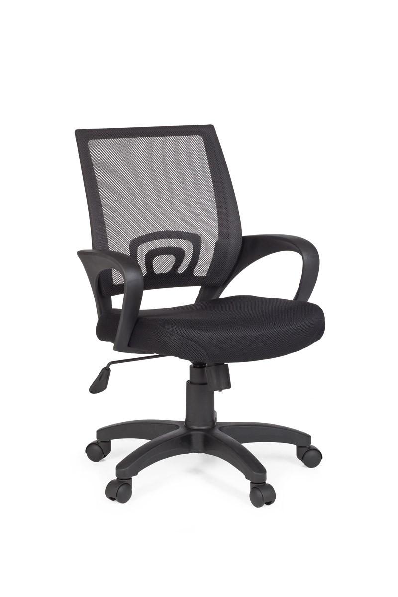 Amstyle Rivoli Bürostuhl Schwarz Schreibtischstuhl Drehstuhl Jugendstuhl Sessel